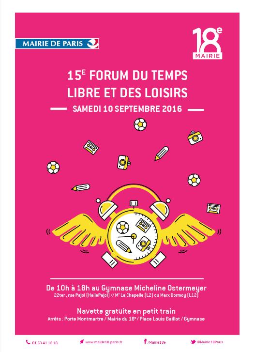 forum_loisirs_2016